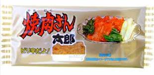 焼き肉太郎