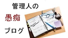 スパイク竹田
